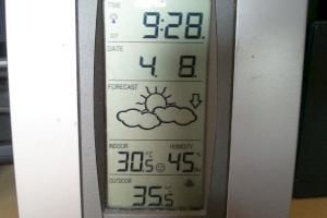 2018 KW 31 – Es ist heiß